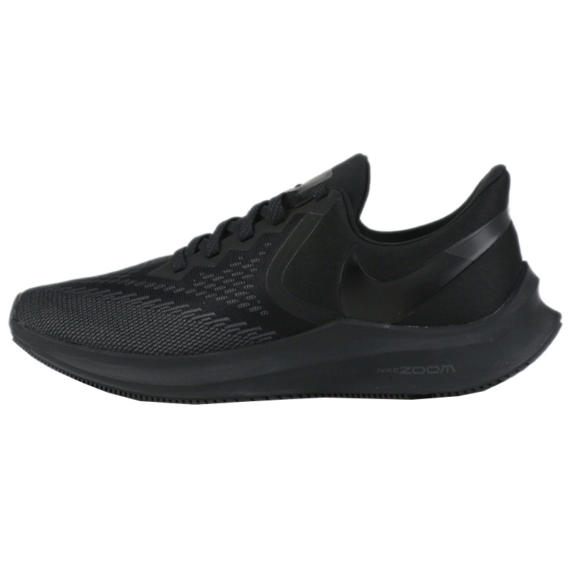 NIKE耐克 男鞋 ZOOM运动鞋休闲气垫跑步鞋 AQ7497-004 ZOOM运动鞋休闲气垫跑步鞋
