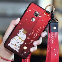 乐视2手机壳S3硅胶保护套乐2pro全包边软壳lex621男X626女款X520潮X528防摔乐视1