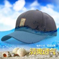 舒适透气棒球帽鸭舌帽男 户外出游时尚纯色太阳帽 新款男士运动加长檐帽子