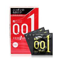 【当当海外购】日本Okamoto冈本001避孕套 超薄安全套0.01mm 3只装