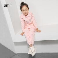 【1件7折/2件5折】amii童装秋新款女童加绒加厚套装中大童棉衣缩口长裤两件套