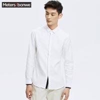 美特斯邦威男长袖衬衫春男精致小肌理免烫长袖衬衫722075
