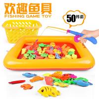 儿童手提篮50件套磁性钓鱼 亲子互动 小孩钓鱼玩具 水池套装