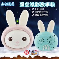 婴幼儿童早教机宝宝音乐玩具 知识花园星空投影故事机可充电下载