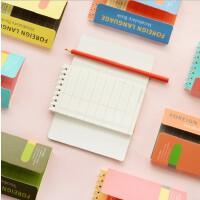 韩国创意文具 学生双线圈可爱本子 便携可遮盖随身英语单词本