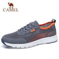 camel 骆驼男鞋春夏新款透气网鞋旅游徒步柔软防滑运动网面鞋