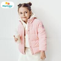 【1件2折】马卡乐女宝宝女童短款夹棉立领保暖棉服年冬季新款