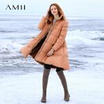 【五折再叠20元优惠券】Amii极简欧货时尚纯白鸭绒羽绒服女2018冬季新大A摆立领90绒外套