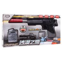 连罡仿真玩具手枪 户外对战CS手动发射水弹枪 男孩吸水弹玩具枪