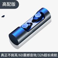 蓝牙无线耳机双耳运动入耳塞式迷你隐形5.0苹果X小的iPhone充电重低音降噪6一对i7超长待机8p 标配