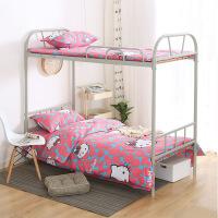 单人三件套大学生宿舍被套床单学校寝室上下铺1.5米被罩枕套床单 宿舍床通用