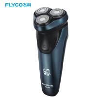 飞科(FLYCO)电动剃须刀 FS390 智能剃须全身水洗三头旋转式电量显示充电刮胡刀快充刮胡刀txd充插两用