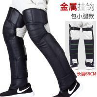 真皮男女电动车摩托车护膝保暖防风护腿冬季加厚骑车绑腿