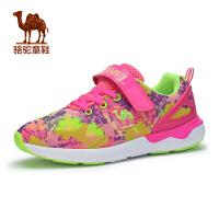 小骆驼童鞋2017夏女童网面运动鞋中童儿童舒适休闲鞋