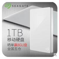 【支持礼品卡】希捷移动硬盘3.0 1t usb3.0 希捷硬盘 睿品1tb 高速