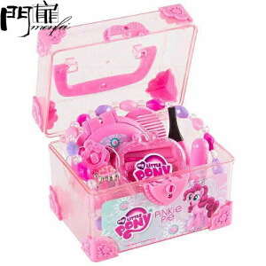 门扉 玩具收纳盒 美式儿童梳妆盒小马宝莉化妆百宝盒女孩过家家公主盒家居日用整理箱