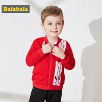 巴拉巴拉童装男童外套儿童透气外衣秋装新款小童宝宝棒球服潮