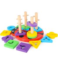 早教儿童益智积木玩具1-3岁男孩宝宝几何形状配对认知图形四套柱