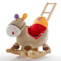 蓝鱼棕色儿童实木摇马宝宝木马婴儿早教玩具摇椅带音乐