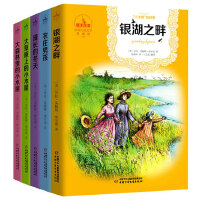 """""""小木屋""""的故事(全5册)"""