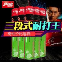 正品红双喜羽毛球12只装 新概念三段式耐打王稳定训练比赛球一桶