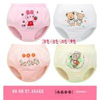 儿童内裤纯棉1-13岁宝宝面包裤男女童三角内裤小孩短裤全棉