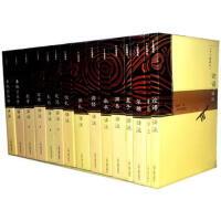 新书--十三经译注(全十五册)(货号:X1) 9787532538171 上海古籍出版社 程俊英、黄寿祺 注