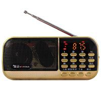 金正B836插卡U盘便携迷你小音箱双电池扩音器小音响评书老人锻炼播放器收音机学生学习迷你音响便携式插卡国学随身听学前中