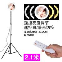 新款遥控 直播补光灯主播美颜嫩肤瘦脸网红摄像头打光灯录像视频led环形灯 神器灯