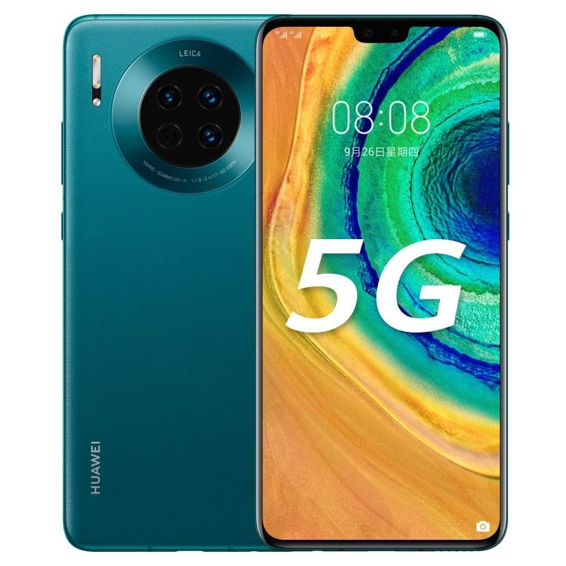 【当当自营】Huawei/华为 Mate30 (5G)麒麟990超感光徕卡三摄5G芯片智能手机mate 305g