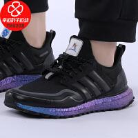 阿迪�_斯男鞋跑步鞋2021新款休�e鞋BOOST低�瓦\�有�H05257