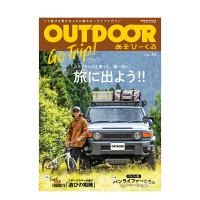 订阅 OUTDOORあそび�`くる 户外野营生活资讯杂志 日本日文版 年订4期