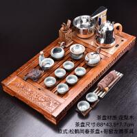 整套功夫茶具陶瓷茶具全自动四合一电热炉花梨木茶盘套装家用 松鹤同春+哥窑龙腾 18件