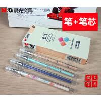 正品晨光文具 中性笔0.35mm超细全针管水笔AGP67110童话系列