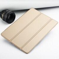 苹果ipad pro10.5保护套pro9.7寸硅胶全包防摔A1701超薄壳10.5寸 10.5土豪金 硬壳