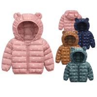【1件3.5折】儿童男童中小童棉袄短款新生婴幼儿棉衣轻薄羽绒棉服
