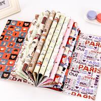 小清新包书纸唯美礼物包装纸 可爱森系包书皮16张/24张合集 包书膜