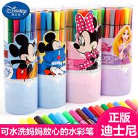 迪士尼24色水彩笔套装可水洗彩色笔36色画画笔儿童幼儿园小学生用