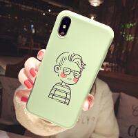 卡通苹果X情侣手机壳iphone7plus磨砂防摔xs max软壳8全包xr硅胶6 i6/6s 眼镜脸红男孩
