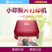 惠普HP 小印手机照片打印机SPROCKET 100(红色)