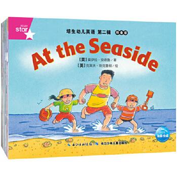 培生幼儿英语 第二辑 预备级全35册  CD2张   3 4 5 6岁少儿童英语阅读教材 幼儿英语2 宝宝英语启蒙亲子读物 畅销书籍 海豚传媒