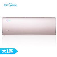 美的(Midea)KFR-26GW/BP3DN1Y-TA201(B2)大1匹智能全直流变频空调 壁挂式冷暖 二级节能