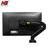 【支持礼品卡】NB F80 液晶电脑显示器支架 桌面架 万向电脑旋转伸缩架 免打孔工作台支架 17-27英寸 节省桌面空间调整坐姿 性价比高