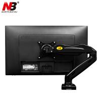 【支持当当礼卡】NB F80 液晶电脑显示器支架 桌面架 万向电脑旋转伸缩架 免打孔工作台支架 17-27英寸 节省桌