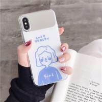 镜面iphone苹果x/xr/687plus手机壳超薄软壳套情侣男女款时尚文艺 6/6s 4.7 镜面女孩