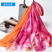 杭州丝绸丝巾女秋冬季保暖围巾冬天长款大披肩春秋季纱巾