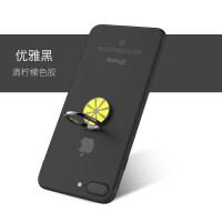 【新品】 创意手机指环支架安卓苹果8通用6plus柠檬金属旋转男女磁吸指环扣个性创意情侣款一对金属 柠檬指环扣【优雅黑