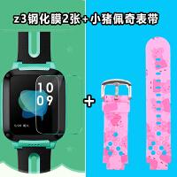 适用电话手表z3钢化玻璃膜高清全屏第四代抗蓝光保护贴膜