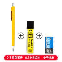 画漫画专用工具 自动铅笔0.5素描专用铅笔小学生0.7画画工具套装 初学者儿童绘画美术用品画笔套装 +HB铅芯+小号橡
