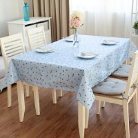 御目 桌布 餐桌布茶几桌布布艺塑料台布长方形正方形桌布pvc防水防烫免洗垫满额减限时抢礼品卡家居用品